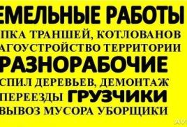 Услуги опытных грузчиков.